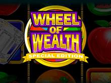 В демо на фишки Колесо Богатства – Специальное Издание автомат